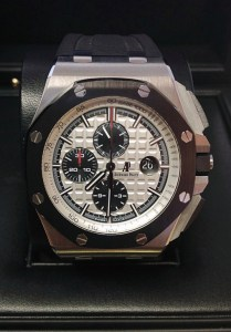 Audemars Piguet replica Royal Oak Offshore Chronograph 26400S0.00.A00CA.01 orologio replica
