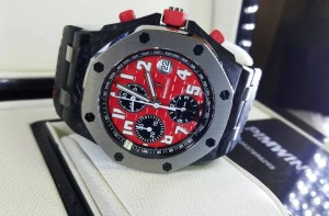 audemars piguet replica offshore singapore gp